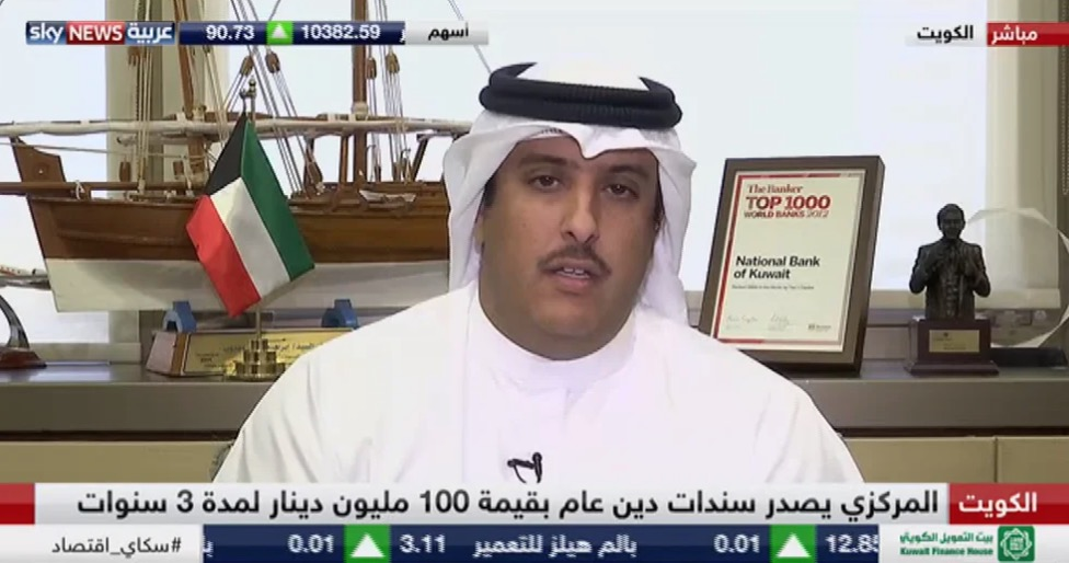 Interview with Zaid Al-Sager, VP Investment Banking