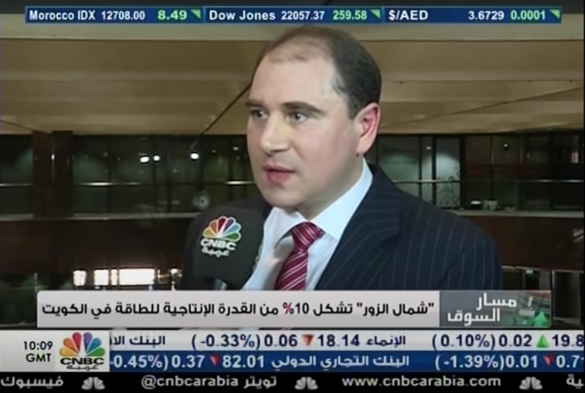 NBK Capital Executive Director Mr. Rachad Challah's interview on CNBC Arabia TV