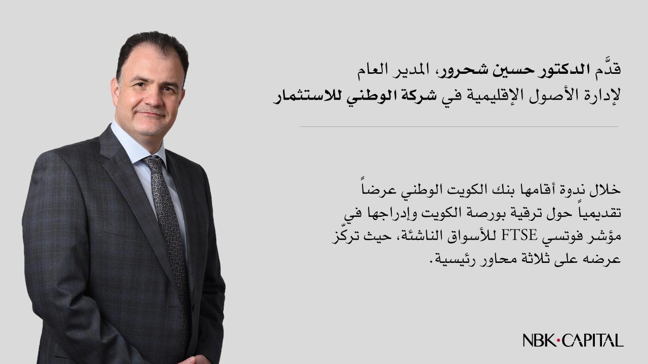 Website-Dr.Husayn-Shahrur-Ar