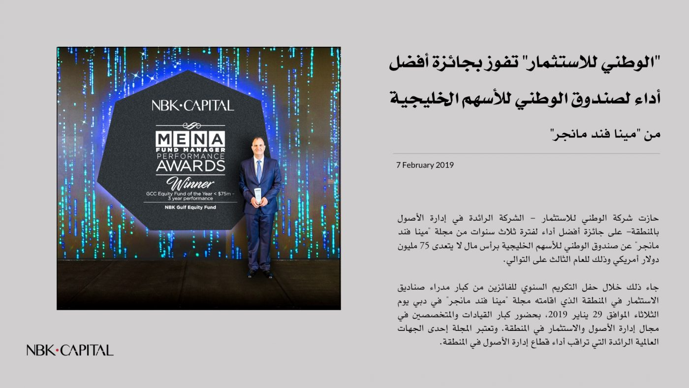 Website CC News Mena Award A