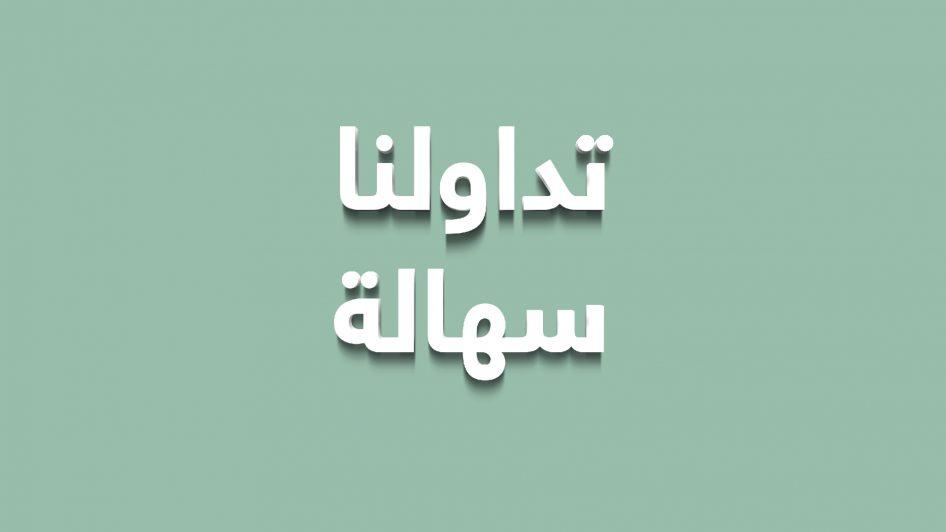Main_Image_A