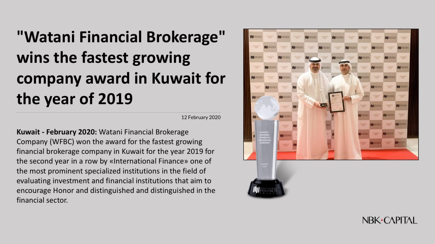 """""""Watani Financial Brokerage"""" wins the fastest growing company award in Kuwait for the year of 2019"""