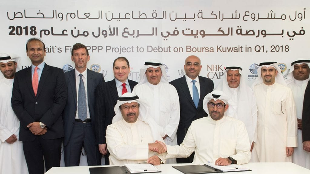 Kuwait Authority for Partnership Projects appoints NBK Capital for Shamal Azzour Al-Oula KSC IPO