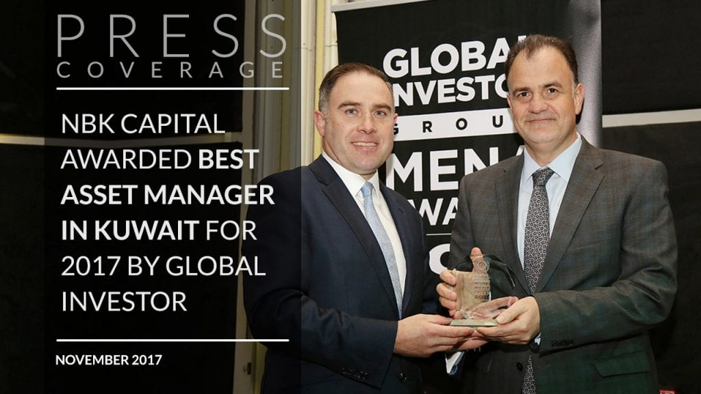 NBK Capital awarded Best Asset Manager in Kuwait for 2017 by Global Investor