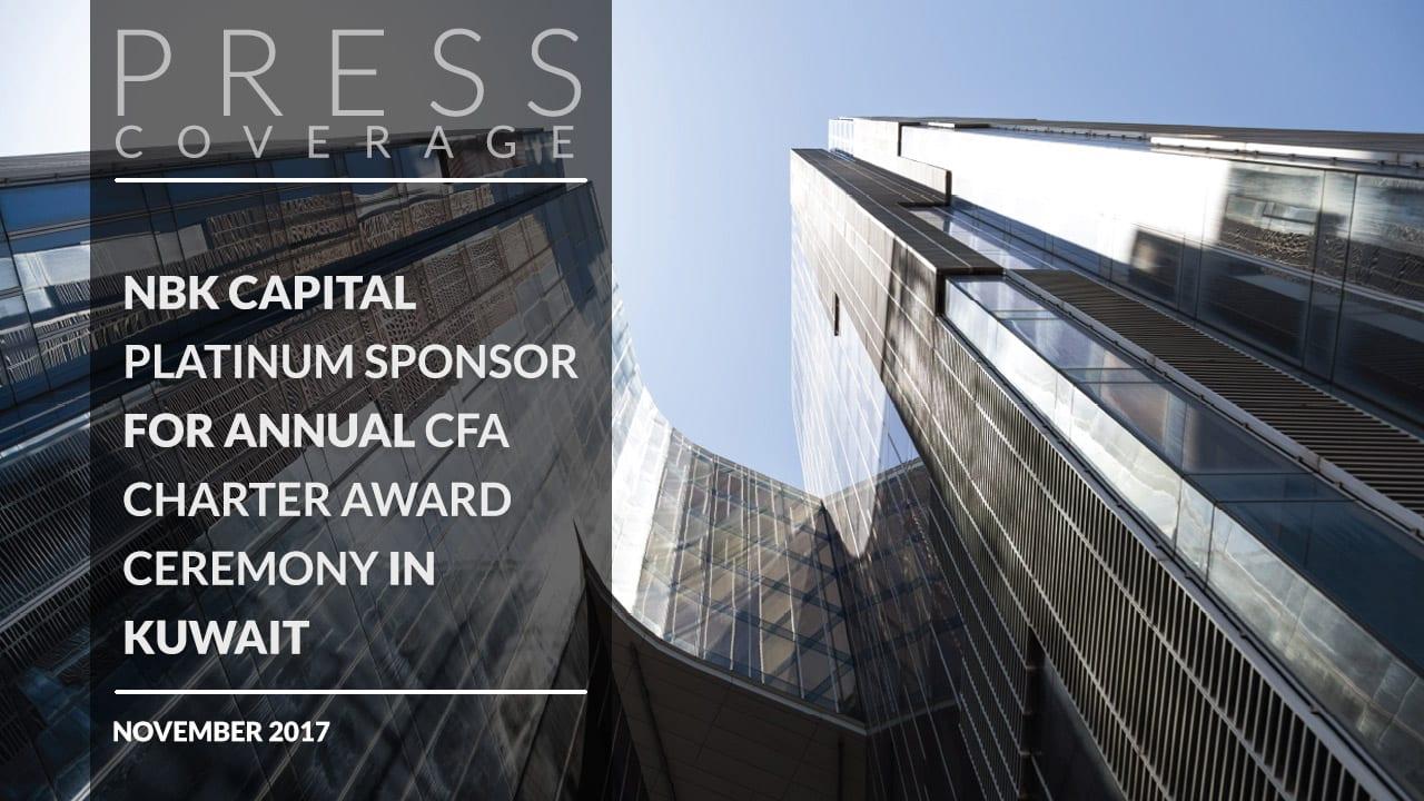 NBK Capital Platinum Sponsor for Annual CFA Charter Award Ceremony in Kuwait