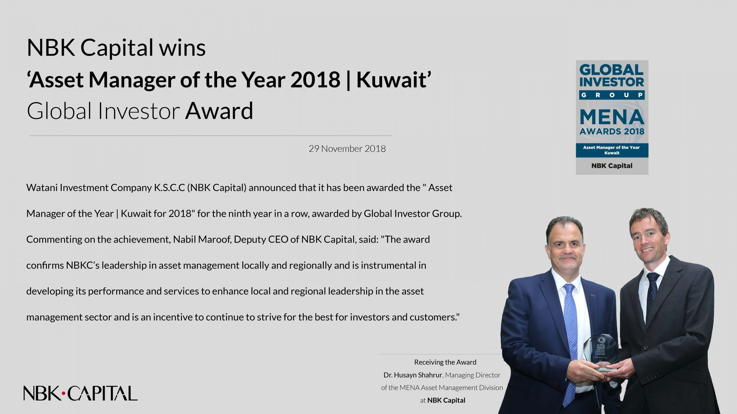 NBK Capital wins 'Asset Manager of the Year 2018 | Kuwait' Global Investor Award