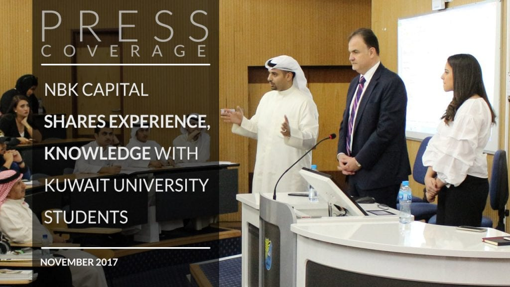 NBK Capital shares experience, knowledge with Kuwait University students