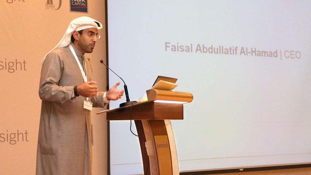 NBK Capital CEO Faisal Al-Hamad The Insight Event 2015