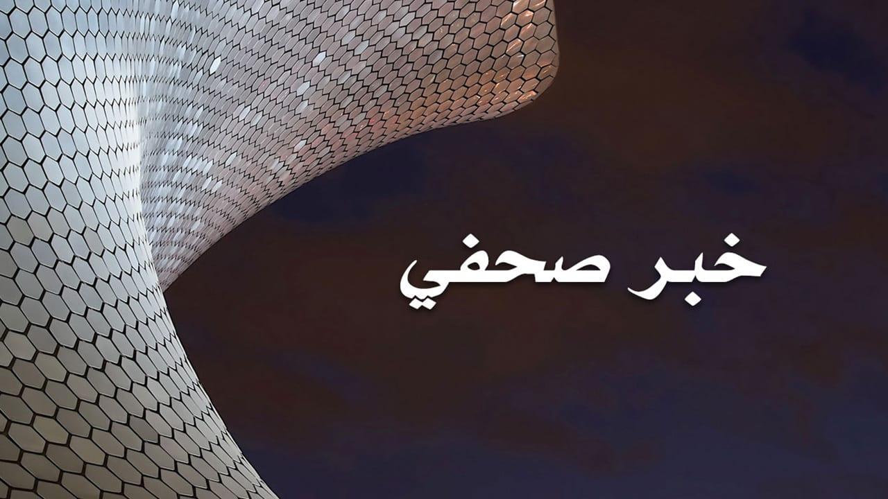 """الوطني للاستثمار وكامكو والخليج مدراء مشتركين في إصدار سندات دين """"برقان"""" بـ 100 مليون دينار كويتي"""