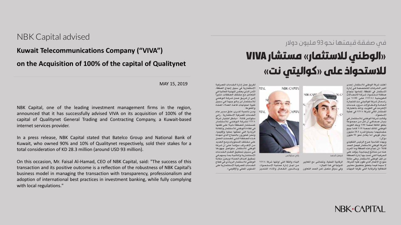 """NBK Capital advised Kuwait Telecommunications Company (""""VIVA"""") on the Acquisition of 100% of the capital of Qualitynet"""