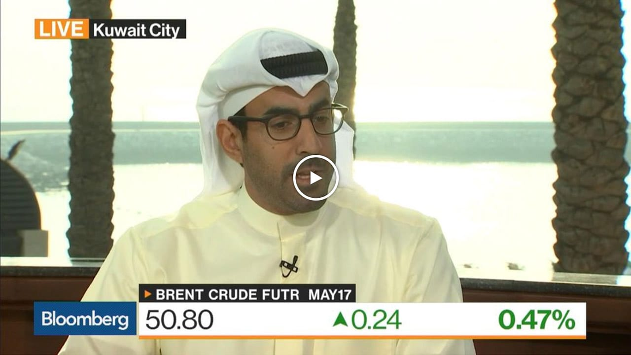 Bloomberg: NBK Capital CEO Sees Saudi Commitment to Making Changes