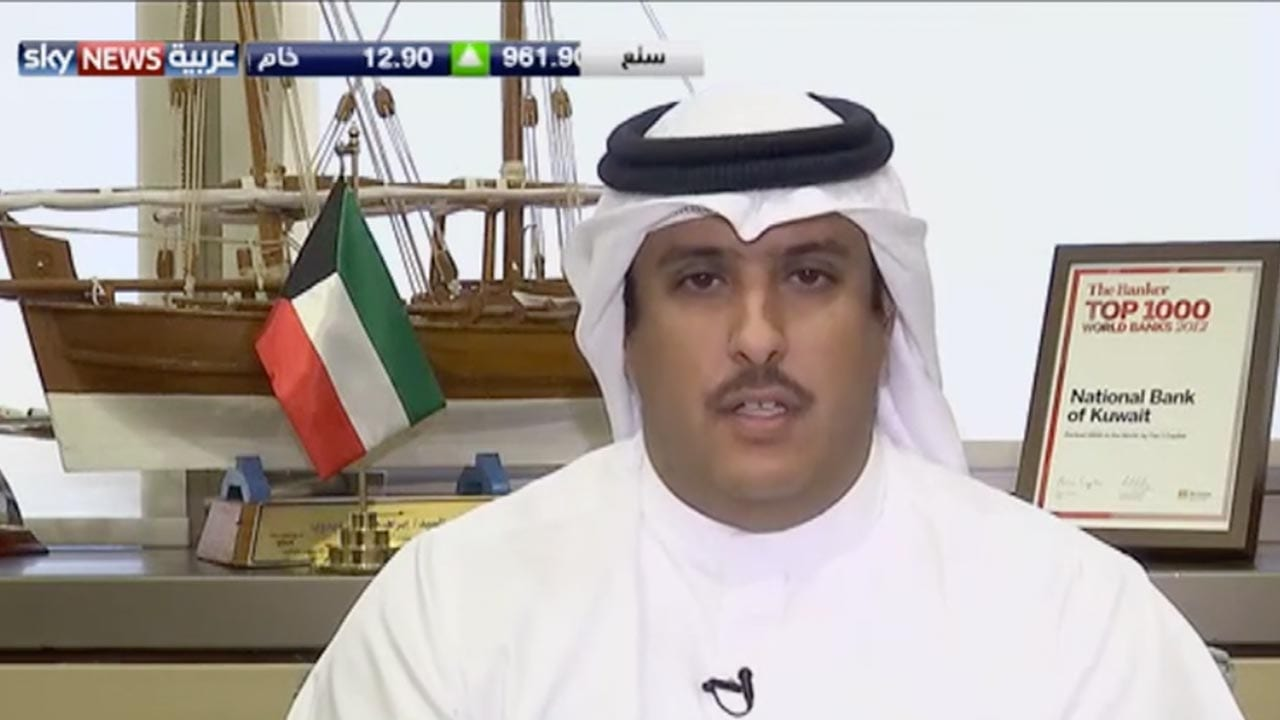 NBK Capital – Zaid Al Sager, VP Investment Banking