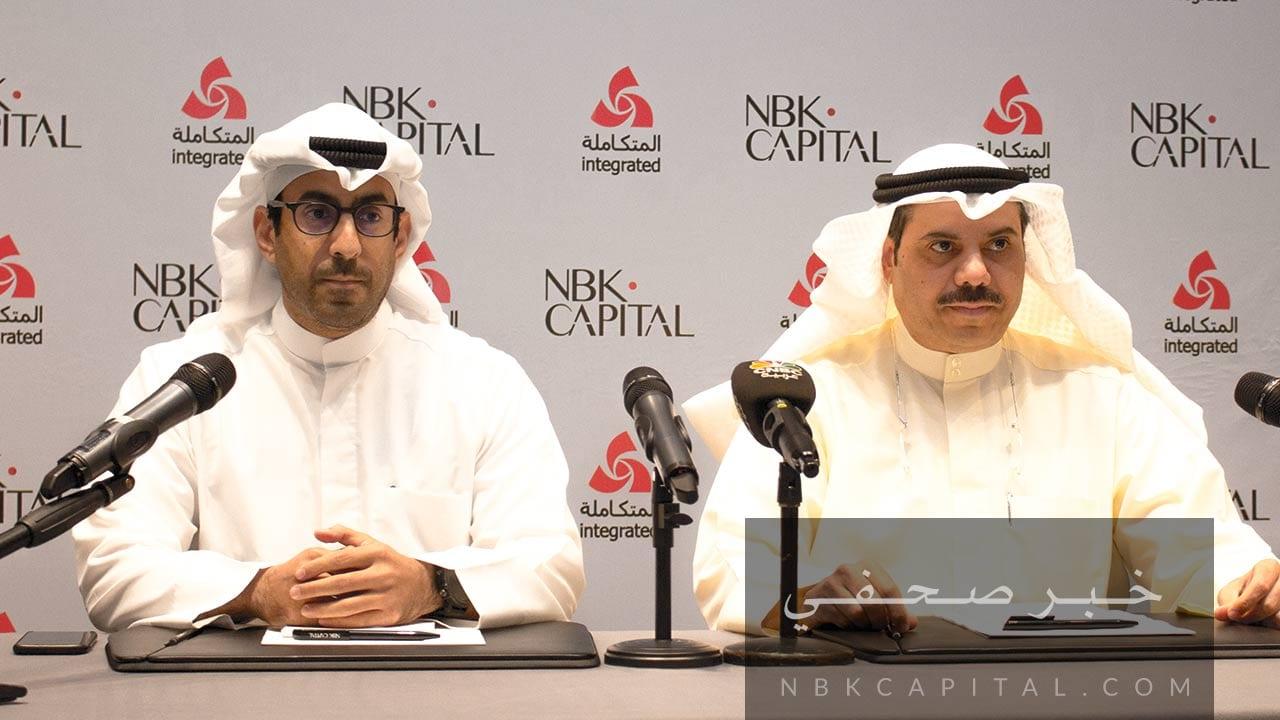 """الوطني للاستثمار: 230% تغطية اكتتاب """" المتكاملة القابضة """""""