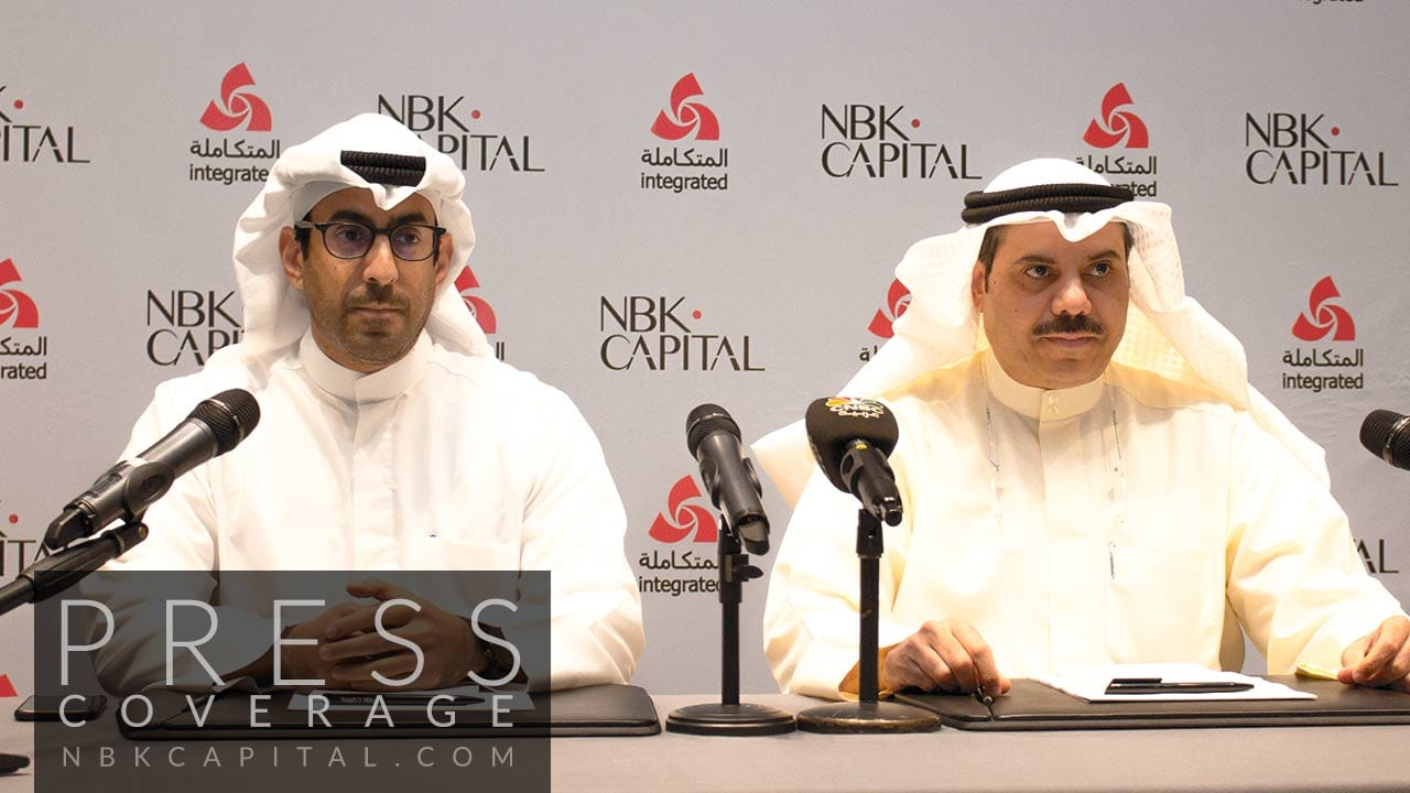 NBK Capital: 230% oversubscription for IHC's private placement