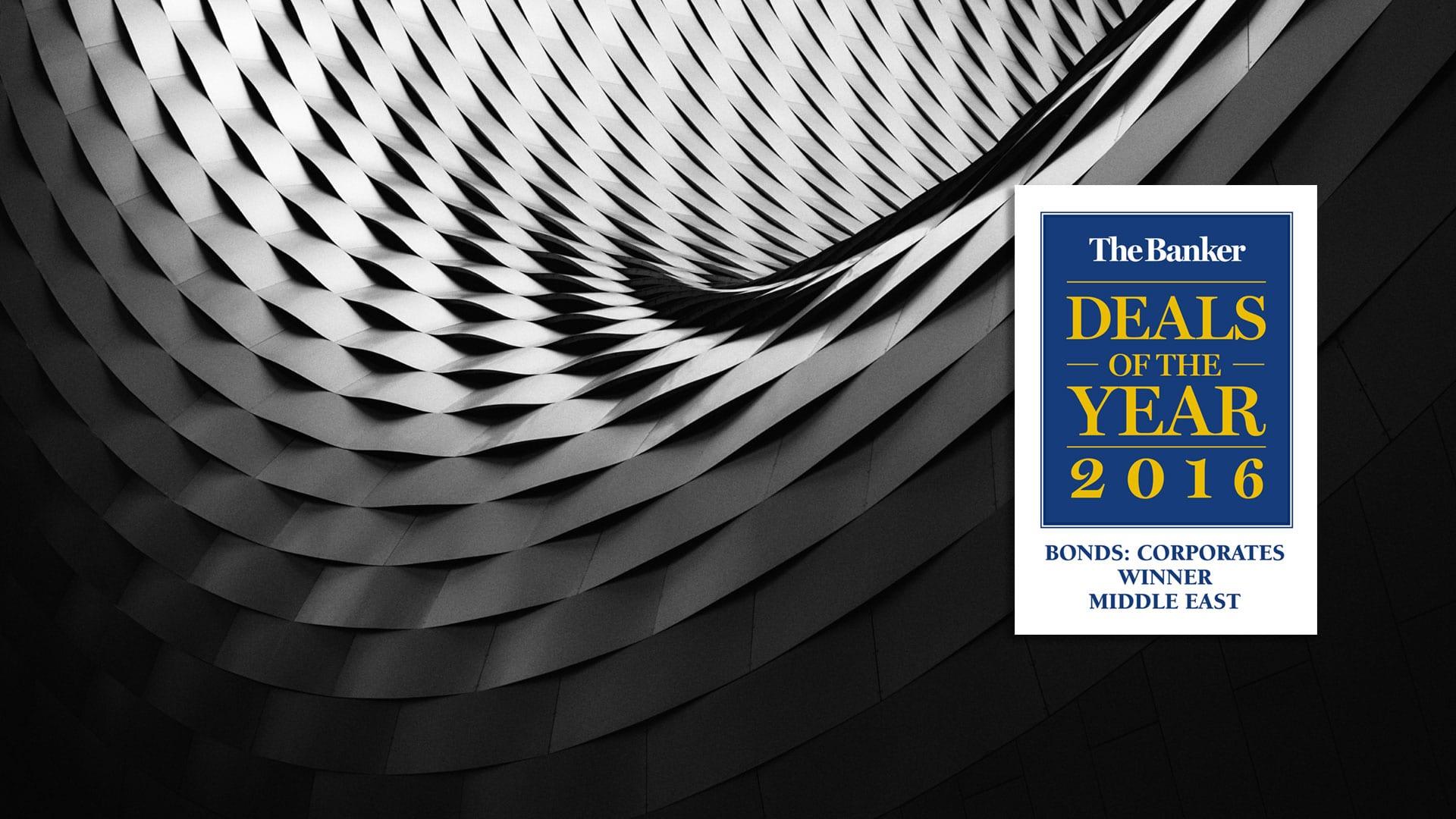 الوطني للاستثمار تحصد جائزة صفقة العام 2016 من مجلة ذي بانكر