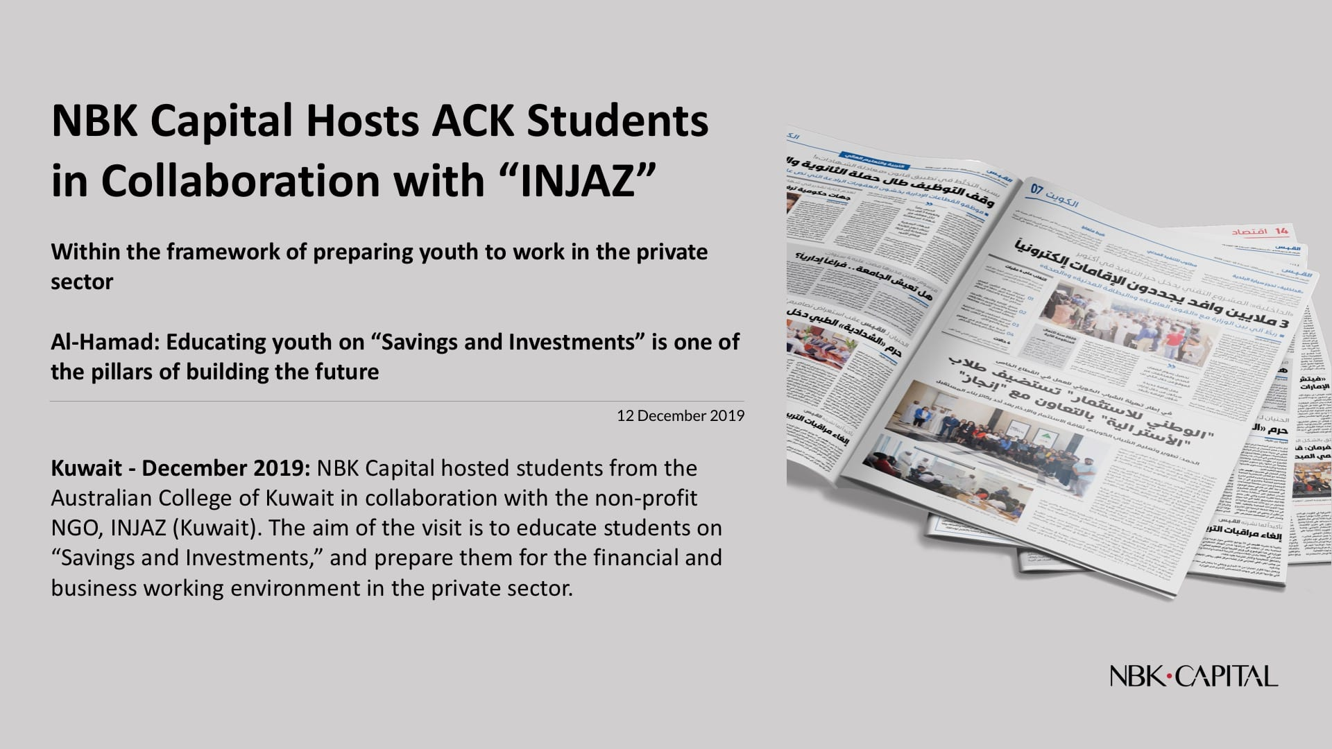 """NBK Capital Hosts ACK Students in Collaboration with """"INJAZ"""""""
