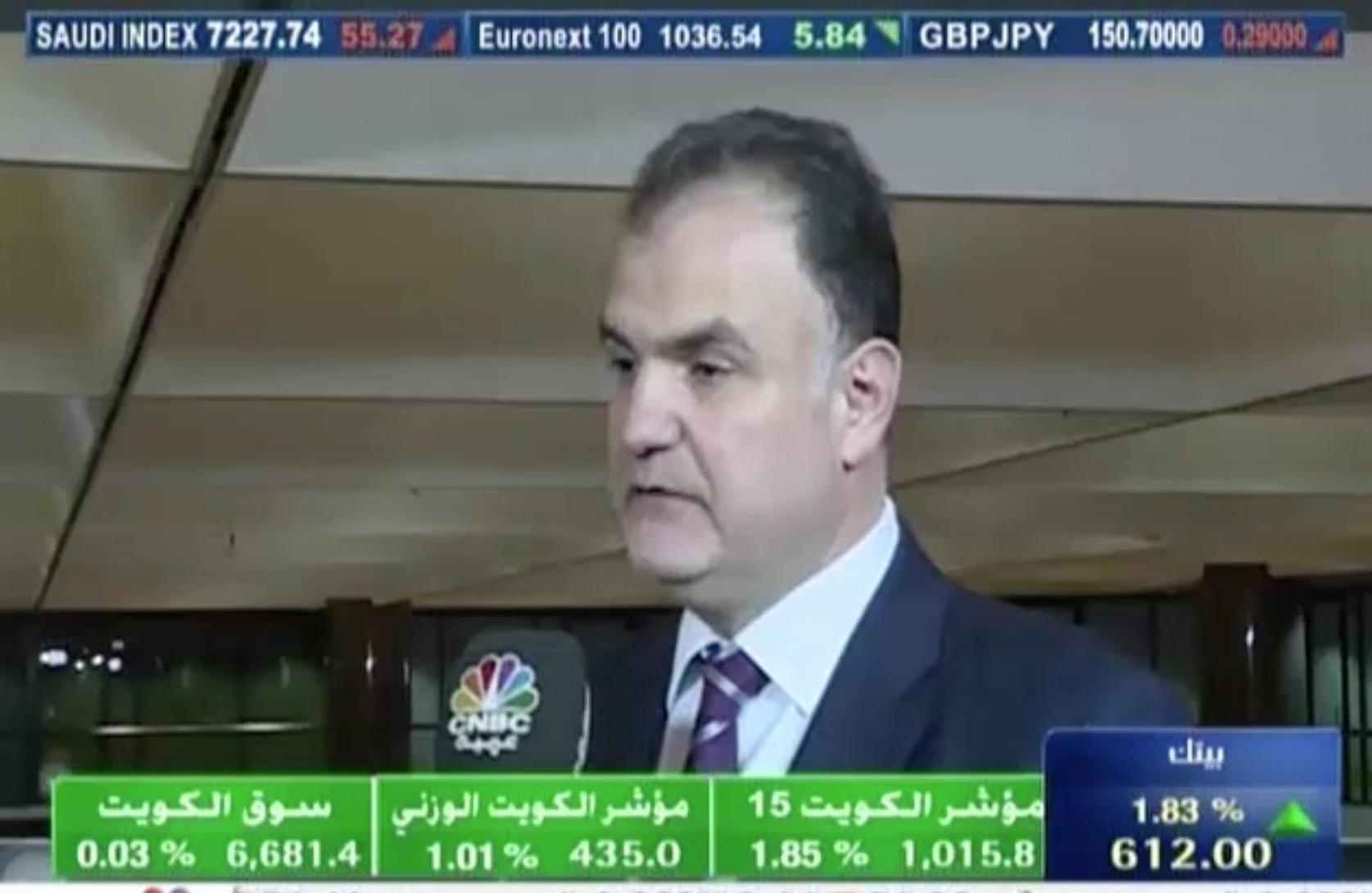 مقابلة مدير ادارة الأصول د. حسين شحرور على قناة سي ان بي سي – عربية